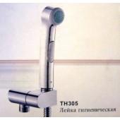 Набор для биде (гигиенический душ) c запорным краном и держателем лейки