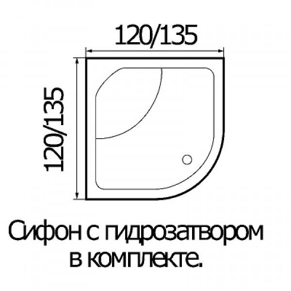 АКРИЛОВАЯ ВАННА 120/120/55 River (Россия)