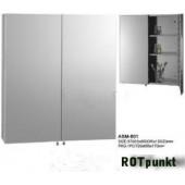 Шкаф зеркальны с полочкой ASM-801A - Rotpunkt (Германия)