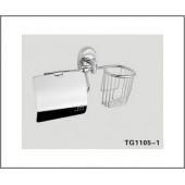 Держатель для туалетной бумаги Oute (O)