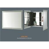 Зеркальный шкаф с распашными дверцами
